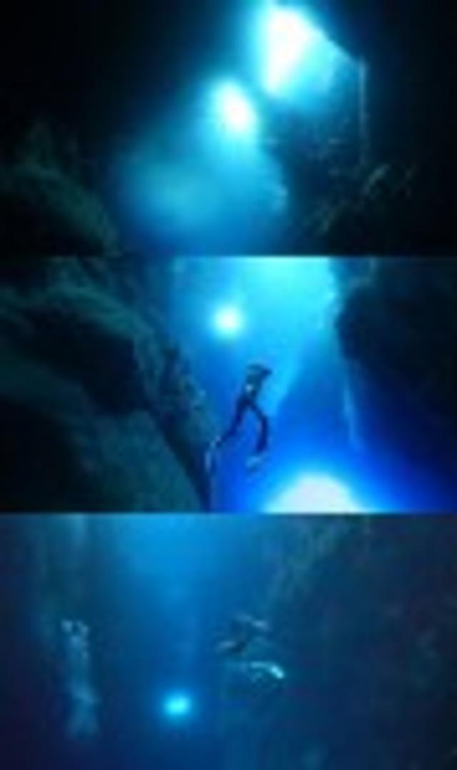 '정글의 법칙' 김병만X한보름, 역대 최고 깊이의 '로타홀' 탐사