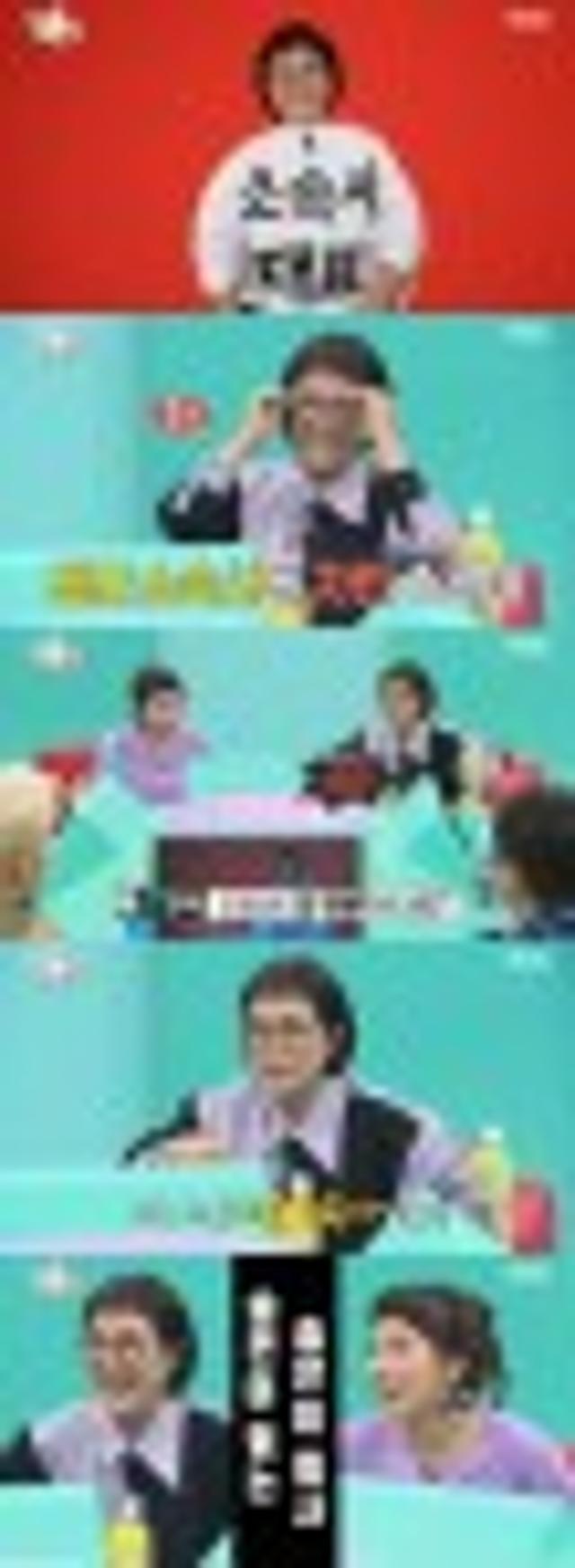 '전참시' 송은이 없는 송은이 소속사?… 신봉선이 1호 연예인