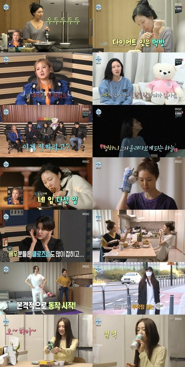 [TV북마크] '나 혼자 산다' 화사x서지혜, 따뜻하고 알찬 '자취 라이프' (종합)
