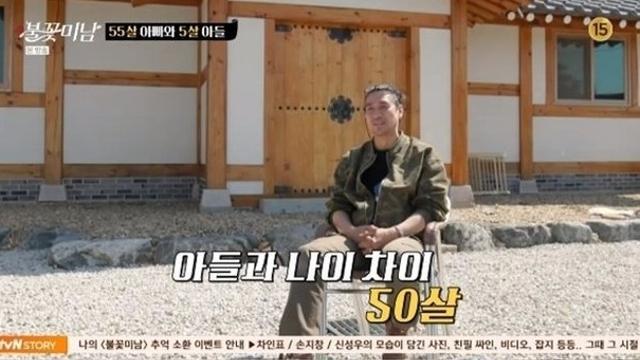 """신성우, 늦둥이 아들 공개 """"나와 나이차 50살...힘에 부친다"""""""