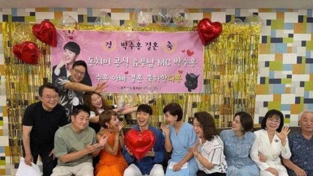 '동치미' 박수홍 결혼 축하 사진, 방역수칙 위반 신고 당해