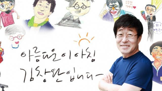 [공식] 가수 김창완, 코로나19 확진 판정 받아