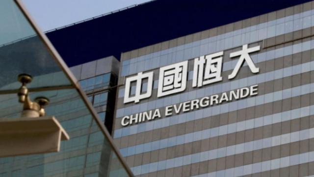 중국판 '리먼사태' 터지나… 리스크 확산 가능성은?