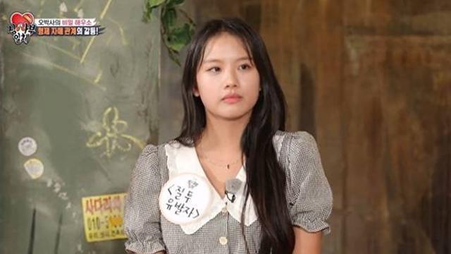 """이동국 딸 재시 """"쌍둥이 동생 재아에게 질투심 느껴"""" 고백('집사부일체)"""