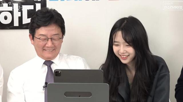'유승민 라이브'에 딸 유담 나오자…시청자 1천600명으로 '점프'