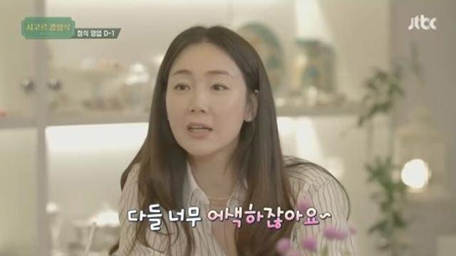 """최지우 """"14개월 딸, 걷고 '엄마' 말해…신애라, 귀엽다고"""" (시고르 경양식)"""